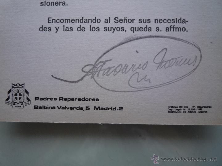 Postales: Postal Estampa *PAPA JUAN PABLO II* / PP Padres Reparadores / Madrid 1982 - Foto 3 - 43741906