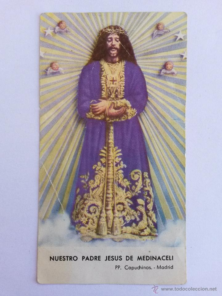estampa jesus de medinaceli