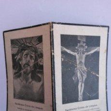 Postales: ESTAMPA RECORDATORIO DE DEFUNCION 1942. Lote 43830201