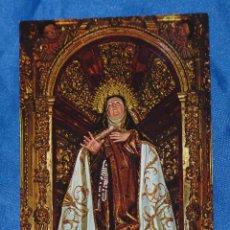 Postales: POSTAL SANTA TERESA DE ÁVILA. . Lote 43994266