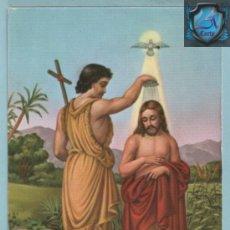 Postales: 1019 POSTAL RELIGIOSA SAN BAUTISMO DE JESUS DISTRIBUIDOR ATA SIN CIRCULARA. Lote 44170032