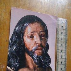 Postales: ANTIGUA ESTAMPA RELIGIOSA - SEMANA SANTA CADIZ - CRISTO JESUS ATADO A LA COLUMNA. Lote 44242049