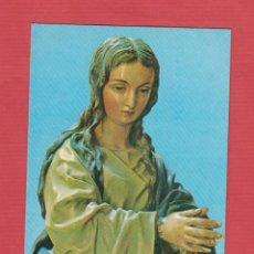 Postales: POSTAL RELIGIOSA - VIRGEN PURÍSIMA - CATEDRAL DE GRANADA - PV.488. Lote 44250601