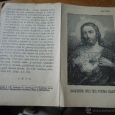Postales: ESTAMPA RELIGIOSA CRISTO SAGRADO CORAZON DE JESUS. Lote 44267235