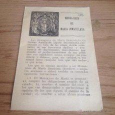 Postales: MENSAJEROS DE MARIA INMACULADA. Lote 44772740