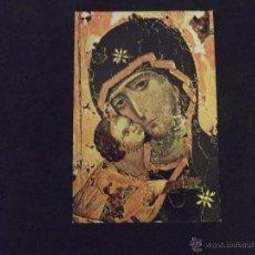 Postales: RELIGIOSAS-V16-MADONNA DI VLADIMIR. Lote 44961892