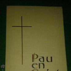 Postales: RECORDATORIO ESQUELA 1989. Lote 44963593