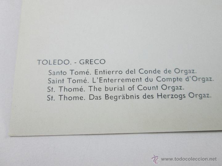 Postales: LOTE DE 3 POSTALES-1964-TOLEDO-GRECO-ENTIERRO DEL C.ORGAZ+LAG.SAN PEDRO+-25X20 CMS-FOURNIER - Foto 2 - 44983937