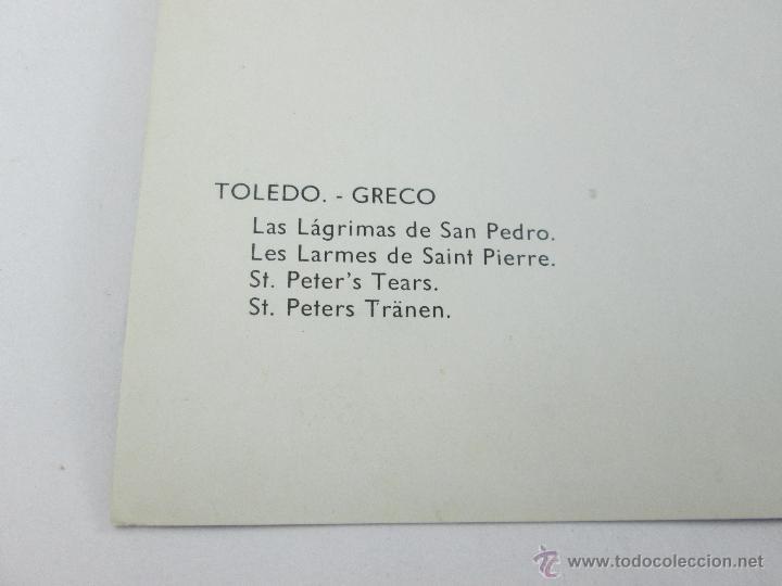 Postales: LOTE DE 3 POSTALES-1964-TOLEDO-GRECO-ENTIERRO DEL C.ORGAZ+LAG.SAN PEDRO+-25X20 CMS-FOURNIER - Foto 6 - 44983937