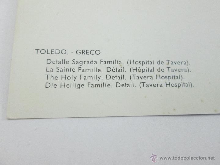 Postales: LOTE DE 3 POSTALES-1964-TOLEDO-GRECO-ENTIERRO DEL C.ORGAZ+LAG.SAN PEDRO+-25X20 CMS-FOURNIER - Foto 13 - 44983937