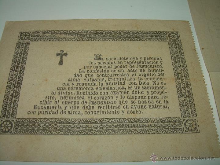 Postales: ESTAMPAS RELIGIOSAS...SIGLO XIX. - Foto 5 - 45065538