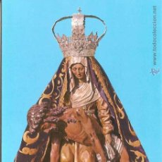 Cartoline: LEON, NTRA. SRA. LA VIRGEN DEL CAMINO - COBAS Nº 14 - SIN CIRCULAR. Lote 45223473