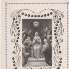 Postales: ESTAMPA RELIGIOSA DEL ESPIRITU SANTO. Lote 45314241