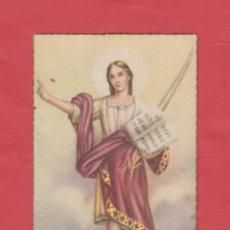 Postales: POSTAL RELIGIOSA-BORDES DORADOS- IMAGEN DE SAN PANCRACIO- PV.646. Lote 45367762