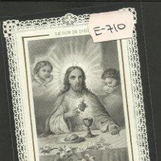 Postales: ESTAMPA ANTIGUA - (E-710). Lote 45488159