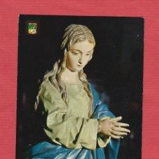 Postales: POSTAL RELIGIOSA-INMACULADA DE ALONSO CANO-CATEDRAL DE GRANADA-PV.868. Lote 45720586