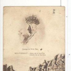 Postales: POSTAL DE MONTSERRAT. CIRCULADA. Lote 45801005
