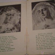 Postales: RECUERDO SOLEMNE TRIDUO.NTRA SRA DE GRACIA Y ESPERANZA MACARENA.SEVILLA,1962.. Lote 46010314