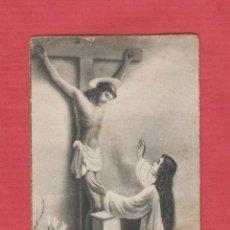 Postales: ESTAMPA RELIGIOSA- RDO. CELEBRACIÓN VIGÉSIMO AÑO DE PROFESIÓN RELIGIOSA-MONASTERIO CLARISAS-EST.657. Lote 46035875