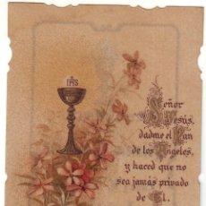 Postales: ER - 24 RECORDATORIO FAMILIA DOMECQ 1907. Lote 46168224