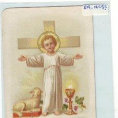 Postales: ER - 53 CÁDIZ. RECUERDO PRIMERA COMUNIÓN DE JOSÉ MIGUEL LACAVE Y DE LA ROCHA 1904. Lote 46181404