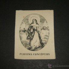 Postales: PURISIMA CONCEPCION ESTAMPA SIGLO XIX GRABADO. Lote 46410628