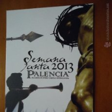 Postales: POSTAL RELIGIOSA SEMANA SANTA PALENCIA. Lote 46444642