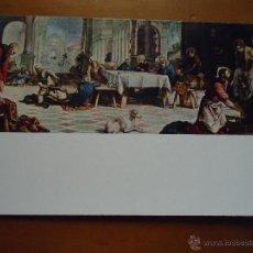 Postales: POSTAL RELIGIOSA MUSEO DEL PRADO , TINTORETTO. Lote 46445347