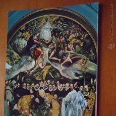 Postales: POSTAL RELIGIOSA TOLEDO EL GRECO. Lote 46445440
