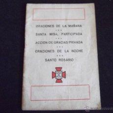 Postales: RELIGIOSAS-V27-RELIGIOSAS 2 -ESTAMPAS ANTIGUAS-SANTO ROSARIO-OVIEDO-30 PAGINAS. Lote 46518699