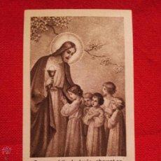 Postales: ESTAMPA RELIGIOSA ANTIGUA DE JESÚS 300 DIAS DE INDULGENCIA CATALAN. Lote 46911451