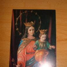 Postales: RECORDATORIO RELIGIOSO. Lote 46951924