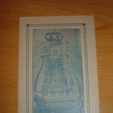 Postales: RECORDATORIO VIRGEN DE LOS REMEDIOS. Lote 46952001