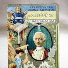 Postales: RARA ESTAMPA RELIGIOSA, LIBRILLO, RECUERDO DEL JUBILEO SACERDOTAL DE LEON XIII, ENERO DE 1888. Lote 47011270
