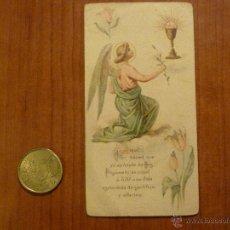 Postales: RECORDATORIO DE PRIMERA COMUNION 1909. Lote 47070308