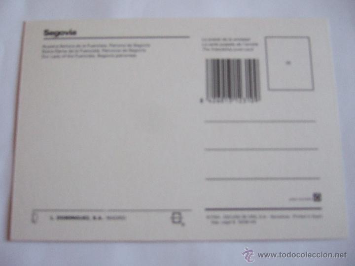 Postales: POSTAL VIRGEN - NUESTRA SEÑORA DE LA FUENCISLA - PATRONA DE SEGOVIA - ESCUDO DE ORO - Foto 2 - 47103786
