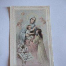 Postales: ESTAMPA RECORDATORIO PRIMERA COMUNION 1945. Lote 47105165