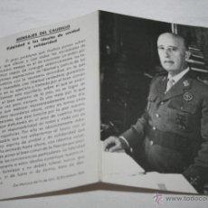 Postales: RECORDATORIO DE LA MUERTE DE FRANCO DE LA FUNDACION NACIONAL FRANCISCO FRANCO, ANTE LA TUMBA EN 1981. Lote 47181540