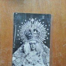 Postales: DIFICIL TARJETA POSTAL SEMANA SANTA SEVILLA NUMERO 1 VIRGEN DE LA ESPERANZA MACARENA. Lote 175455137