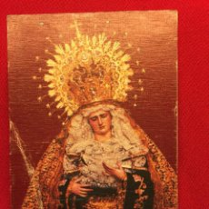 Postales: ESTAMPA VIRGEN DE LOS DOLORES AÑOS 80 SANLUCAR DE BDA. Lote 47276438