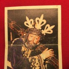 Postales: ESTAMPA JESUS NAZARENO AÑOS 80 SANLUCAR DE BDA. Lote 47276638