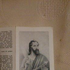 Postales: ESTAMPA RELIGIOSA ANTIGUA DE SAN JUDAS TADEO APOSTOL TRÍPTICO / BAÑERES BARCELONA 109 MB. Lote 47478525