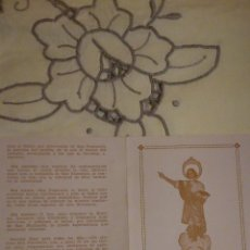 Postales: ESTAMPA RELIGIOSA ANTIGUA DE SAN PANCRACIO MARTIR / IMAGEN DE LA IGLESIA CALATRAVAS DE MADRID. Lote 108776838
