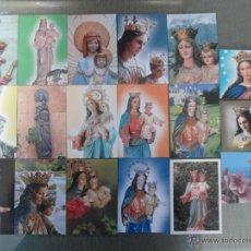 Postales: LOTE DE RECORDATORIOS RELIGIOSOS. Lote 47733246
