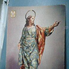 Postales: POSTAL SEMANA SANTA - SAN JUAN MUSEO DE SALCILLO MURCIA. Lote 47840504