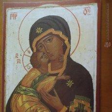 Postales: POSTAL RELIGIOSA ICONO - VIRGEN O CRISTO. Lote 47906599