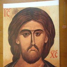 Postales: POSTAL RELIGIOSA ICONO - VIRGEN O CRISTO. Lote 47906606