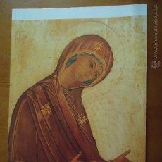 Postales: POSTAL RELIGIOSA ICONO - VIRGEN CRISTO. Lote 125655776