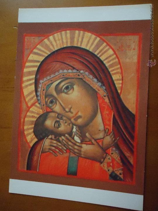 POSTAL RELIGIOSA ICONO - VIRGEN CRISTO (Postales - Postales Temáticas - Religiosas y Recordatorios)
