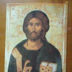 Postales: POSTAL RELIGIOSA ICONO - VIRGEN CRISTO. Lote 47906668
